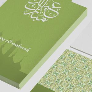 desain-kartu-ucapan-hari-raya-idul-fitri-lebaran-leks&co-jakarta2