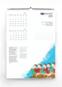 jasa-desain-kalender-dinding-perusahaan-kreatif-jakarta-JICT-draft4