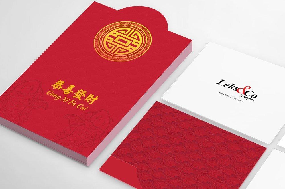 Jasa Pembuatan Desain Kartu Ucapan Imlek untuk Perusahaan ...